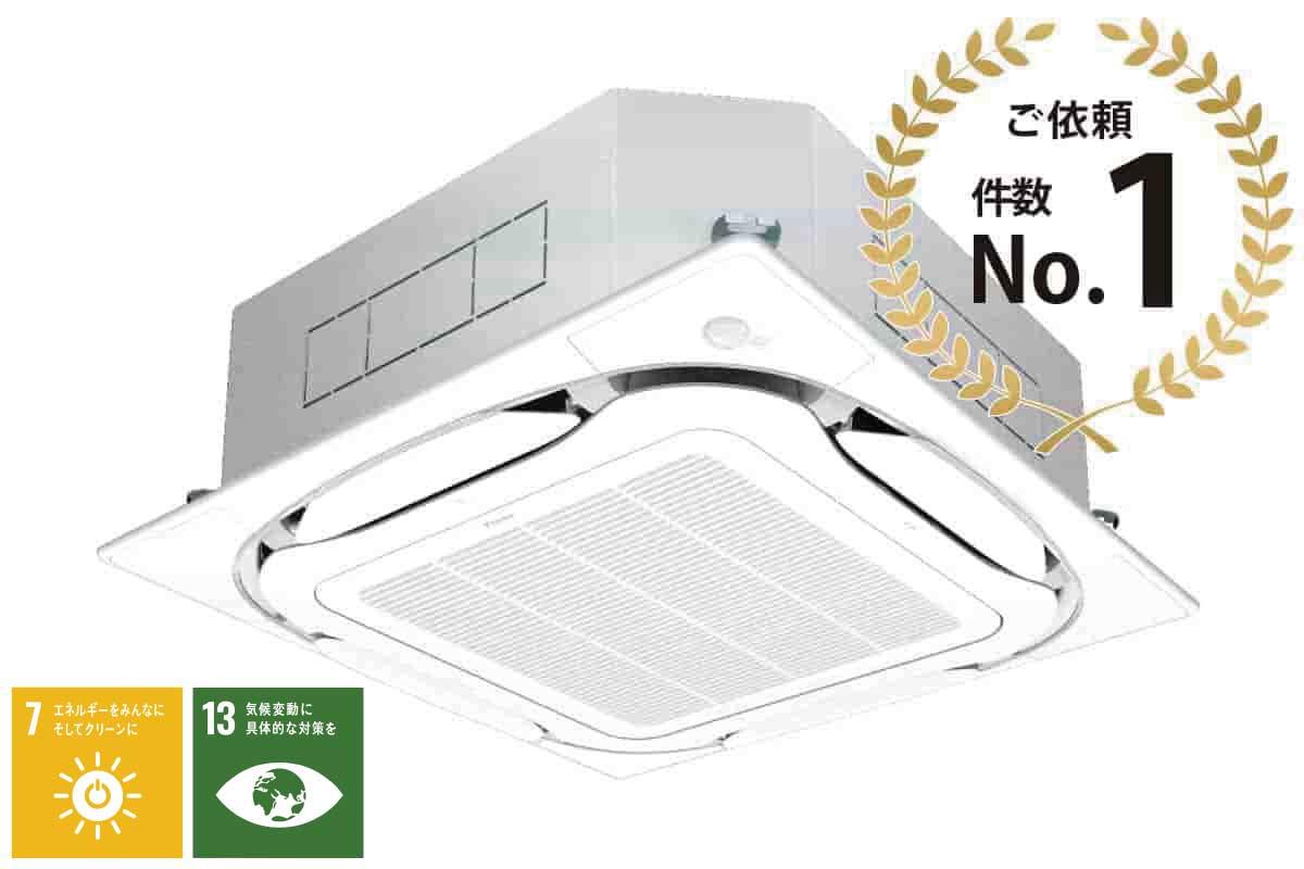 鹿児島の業務用エアコン
