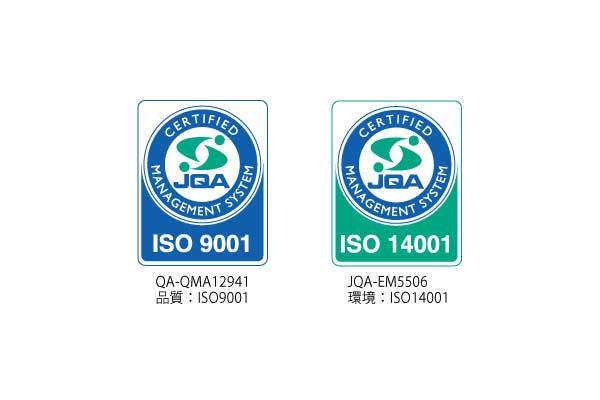 安心の証ISO