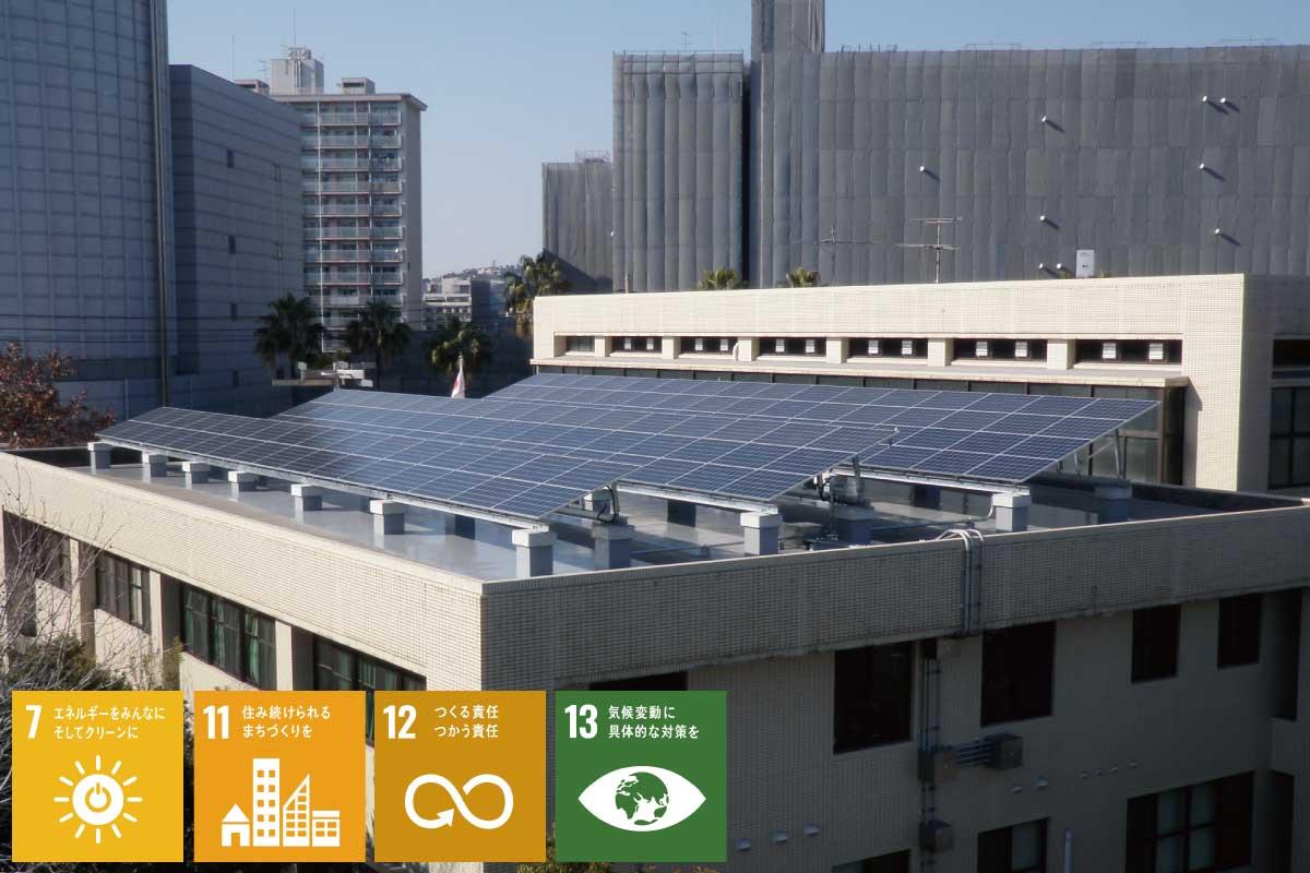 鹿児島の自家消費型太陽光
