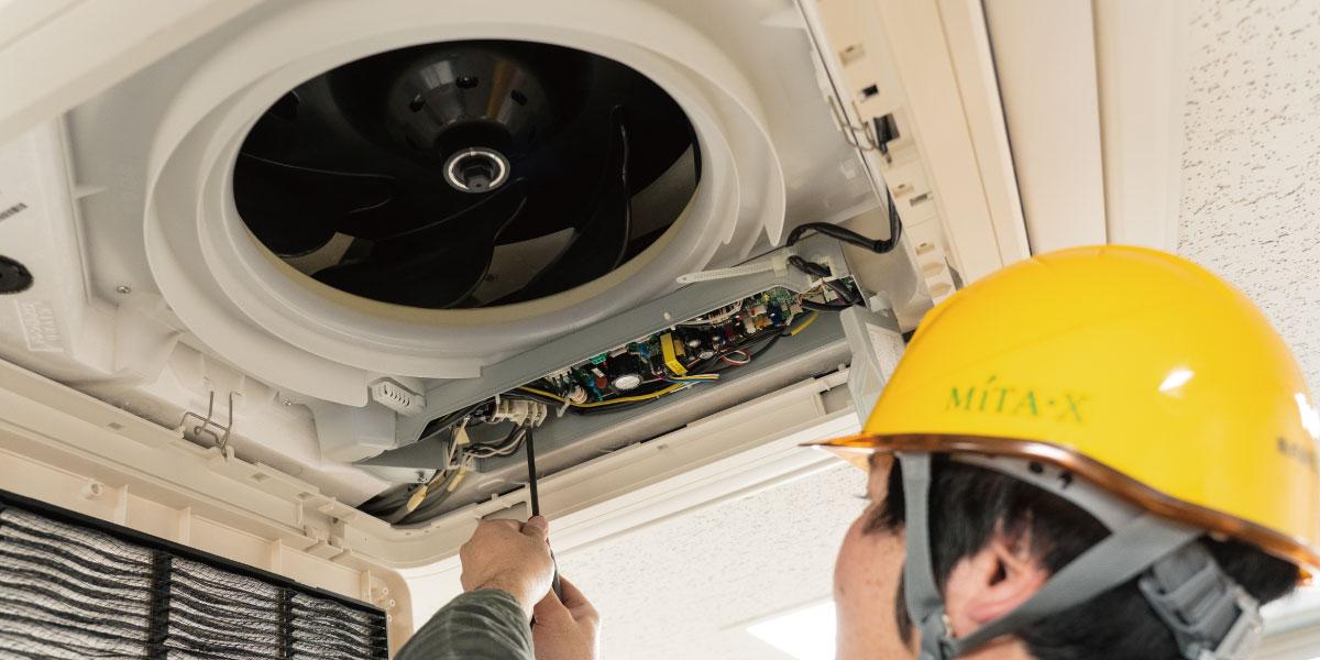 業界最安値で業務用エアコンを提供可能