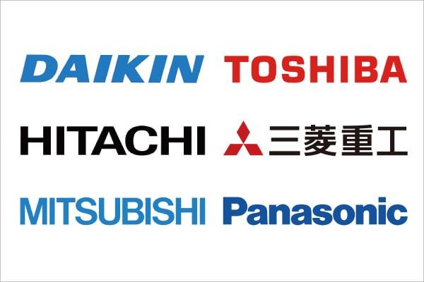 各メーカー様々な機能があるので最適な機種を選ぶ
