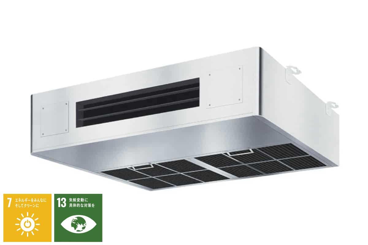 鹿児島の厨房用エアコン