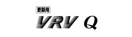 VRV Q